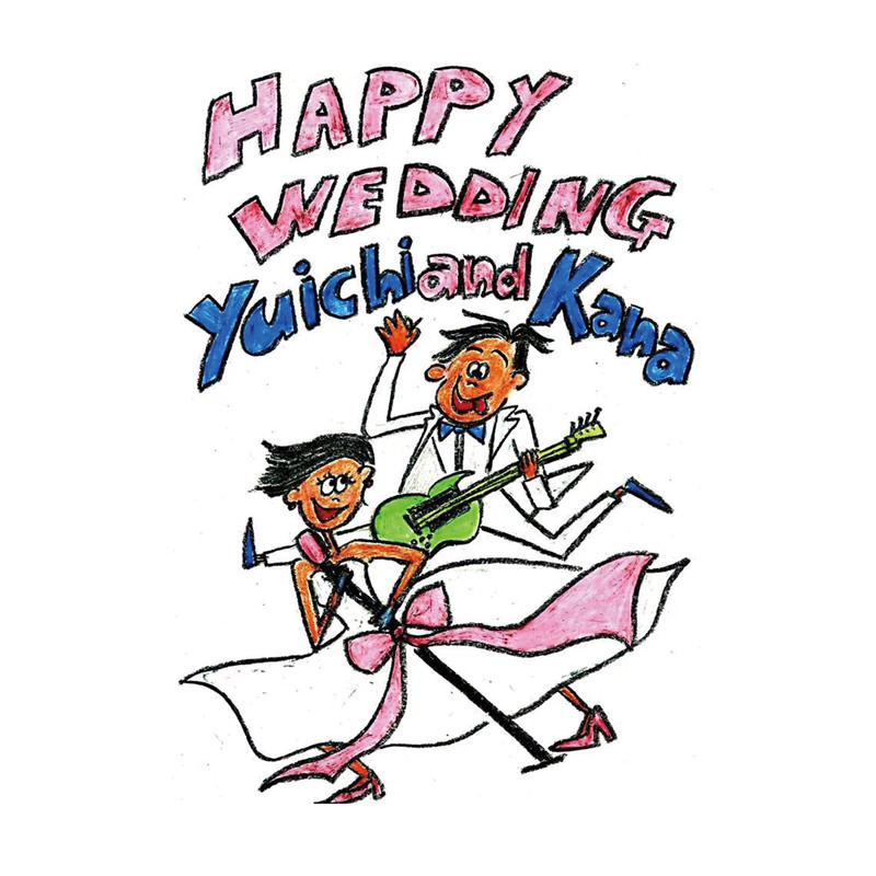 HAPPY WEDDING !